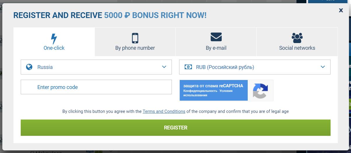 1xbet com – Bookmaker, Mirror, Mobile version, Registration