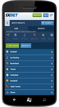 Приложение 1xbet для windows phone [PUNIQRANDLINE-(au-dating-names.txt) 67